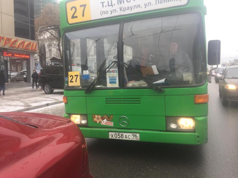 Автобус 45 бийск расписание